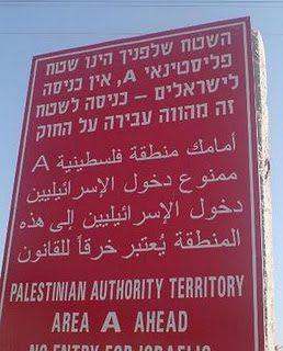 """הֶקשרים של הפלסטינים אזרחי ישראל לסכסוך ולמו""""מ"""