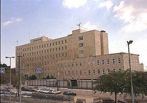 ממשלת ישראל והאוכלוסיה הערבית
