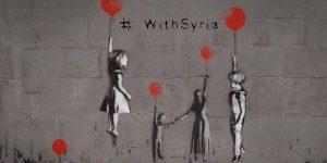 המלחמה בסוריה והאוכלוסיה הערבית בישראל