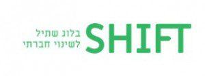 blog-shatil