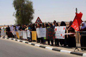 מפגינות נגד אלימות כלפי נשים בחברה הבדואית ליד היישוב חורה, הבוקר. צילום: אליהו הרשקוביץ