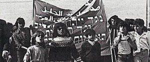 יום האדמה 1976