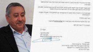 ראש עיריית רהט טלאל אלקרינאוי והמכתב ששלח בו הוא מחרים את ועידת הנגב (צילום: צביקה ארן, מתוך ויקימדיה)