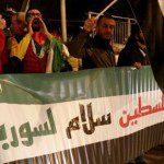 הפגנה בחיפה, הארץ, 16.12.2016