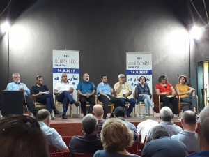 פאנל חברות וחברי הכנסת בכנס קלנסואה 2017 (צילום: PnePlace)