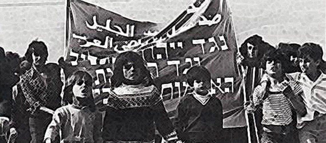 m_Land-Day-1976-Ryuchi-b